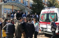Научный сотрудник турецкого университета застрелил четырех коллег