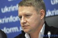 Горгана звільнять з посади голови Київської облдержадміністрації в середині жовтня, - джерело