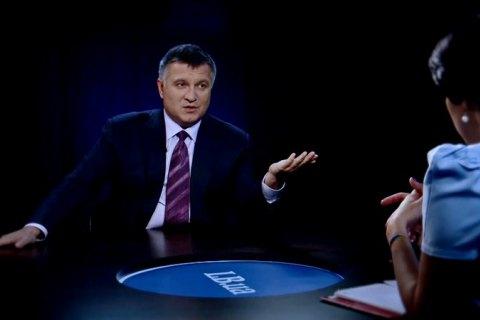"Аваков: на базе ""БРСМ-Нафты"" ""бодяжили"" бензин"