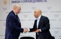 Прокуратуру Луганської області очолив Олексій Ляшенко