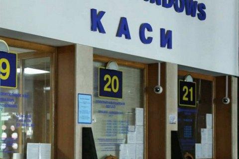 «Укрзализныця» увеличит количество интернациональных касс в 2018г.