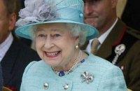 Єлизавета II відзначає 66-ту річницю сходження на престол