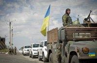 """Командування Об'єднаних сил оголосило про початок """"режиму тиші"""""""