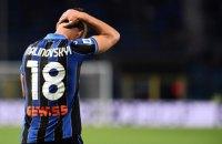Маліновський заробив перше результативне очко в нинішньому сезоні Серії А