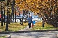 29 сентября в Киеве сохранится приятная осенняя погода