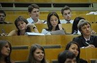 Донецкий университет начал учебный процесс в Виннице