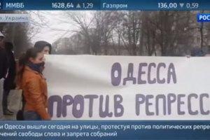В Одессе снова пытались снять фейковый митинг для российских СМИ