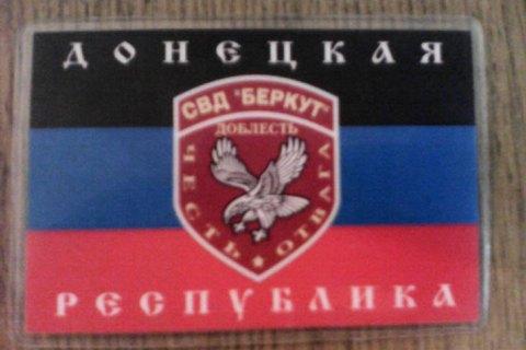 Військові затримали інформатора бойовиків у Красногорівці