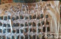 У Кривому Розі в пенсіонера вилучили близько 300 грамів марихуани