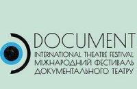 В Киеве в третий раз пройдет фестиваль документального театра