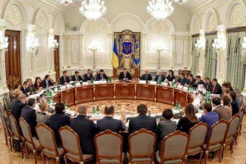 Нацрада реформ у вівторок збереться вперше за чотири місяці