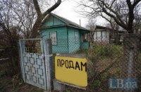 Рейдерство в АПК загрожує продовольчій безпеці України