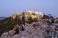 Правительство Греции вводит ограничения для невакцинированных от COVID-19
