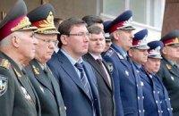 """""""Растраты"""" Луценко включают стоимость цветов к памятнику погибшим милиционерам"""