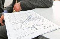 Кабмін звільнив голову Укрморрічінспекції через декларацію про доходи