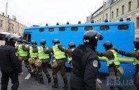 Вместе с сторонниками Коханивского задержали нескольких журналистов