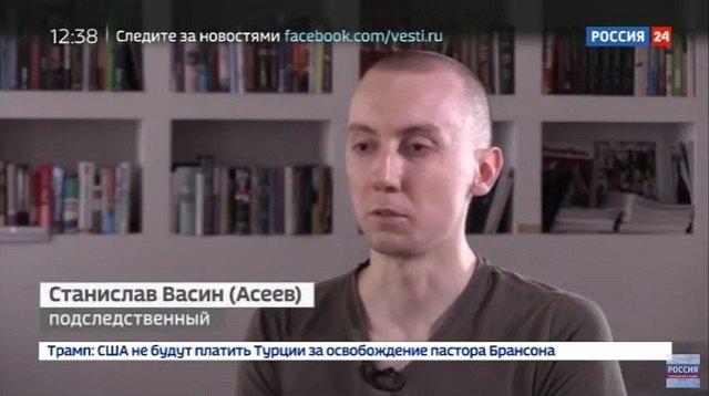 Русский канал продемонстрировал, как пленный репортер Асеев признался вшпионаже