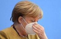 Меркель отменила запись на прививку от коронавируса, - СМИ