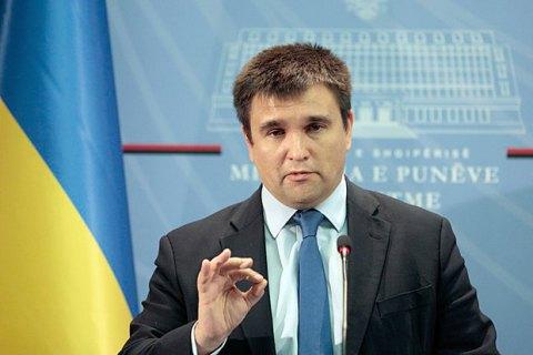 Климкин 13 октября посетит Румынию