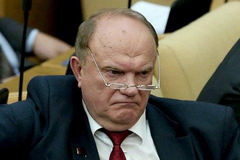 """Лідер компартії Росії Зюганов закликав Путіна до """"офіційного"""" військового вторгнення в Україну"""