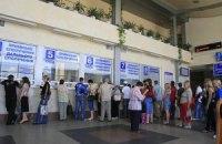 Киевляне массово возвращают билеты в Карпаты