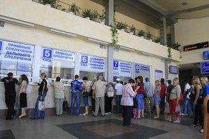 """""""Укрзализныця"""" вводит повагонную продажу билетов на поезда"""