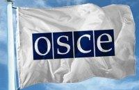 Германия отвергла идею полицейской миссии ОБСЕ на Донбассе
