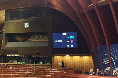 ПАРЄ ухвалила резолюцію щодо функціонування демократичних інститутів в Україні