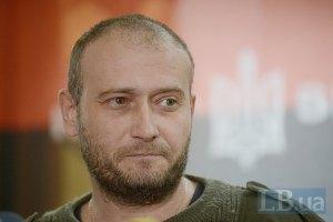 Росія оголосила Яроша в міжнародний розшук