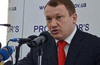 Луценко назначил прокурора Черниговской области