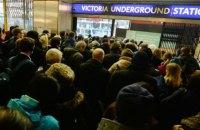 У Лондоні евакуювали станцію метро