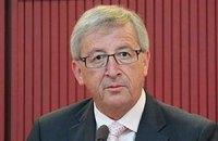 Европарламент проголосовал в поддержку Еврокомиссии Жан-Клода Юнкера