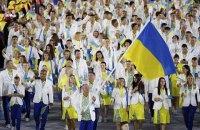 Минспорта выплатило премии медалистам Олимпиады