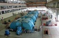 ХАЭС отключила первый энергоблок, отслуживший проектный срок