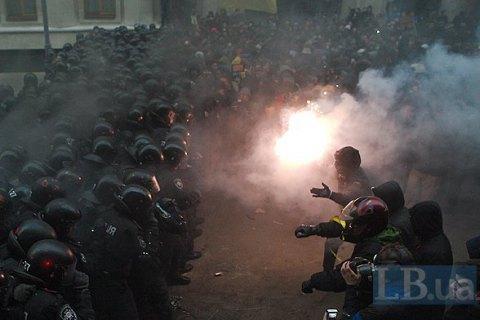 Дела Майдана: ГБР завершило следствие в отношении трех сотрудников МВД