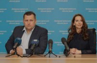 Мерило стала заместителем мэра Днепра