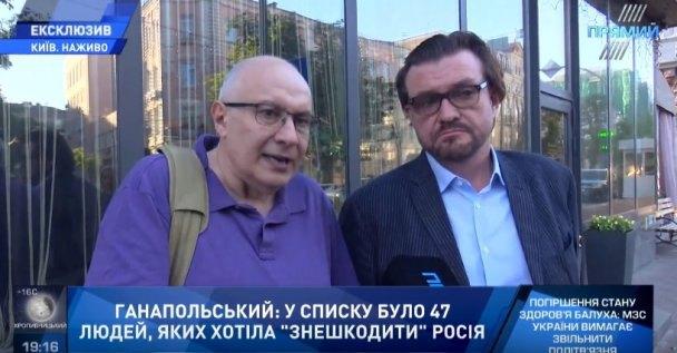 Матвей Ганапольский и Евгений Киселев были из тех, кто приехал в СБУ