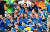 Футболісти молодіжної збірної України ледь не зірвали підсумкову прес-конференцію головного тренера