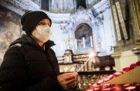 На Дніпропетровщині 15 священників захворіли на коронавірус