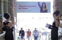 В Одесі розпочався Київський міжнародний фестиваль реклами