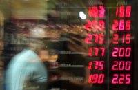 Курс валют НБУ на 25 марта
