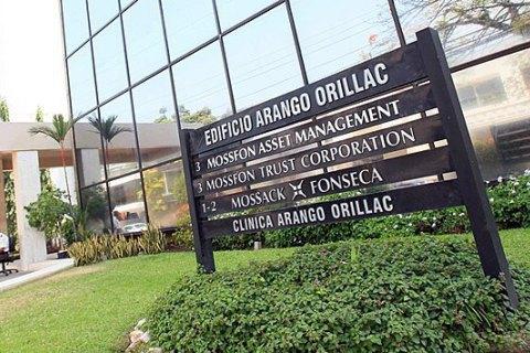 Під час обшуку в Mossack Fonseca знайшли мішки зі знищеними документами