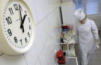 Власти Киева обещают ввести систему онлайн-записи во всех поликлиниках