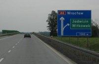 Під Вроцлавом у ДТП загинув українець