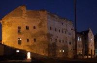 """Львовский музей """"Тюрьма на Лонцкого"""" пострадал из-за пожара, существует угроза повреждения фондов"""