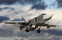 Российский бомбардировщик разбился в 300 км от Донбасса