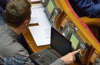 Депутати подали до проекту Виборчого кодексу 4 тисячі поправок