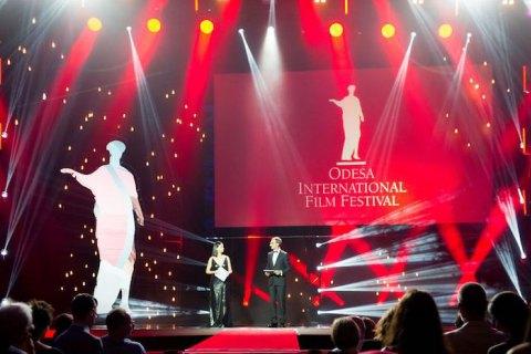 Одеський кінофестиваль відбудеться восени і онлайн