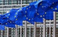 В ЕС отложили принятие решения по Украине