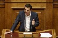 Греція відправила запит на третю програму допомоги від ЄС